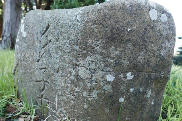 八坂神社の手水石の画像