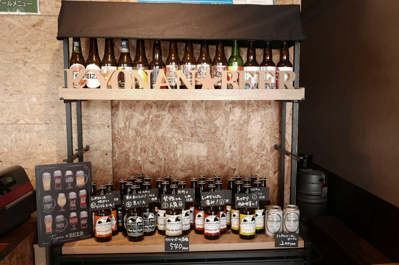 鋸南麦酒の店内画像