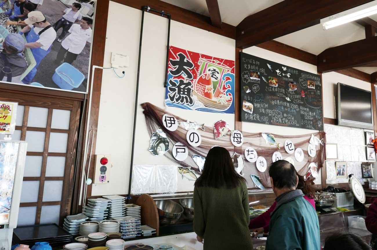 だいぼのご飯、味噌汁コーナーの画像