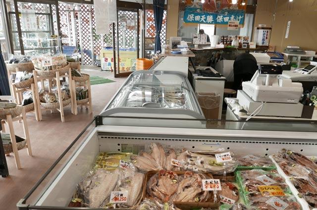 白浜干物センターの店内の画像2