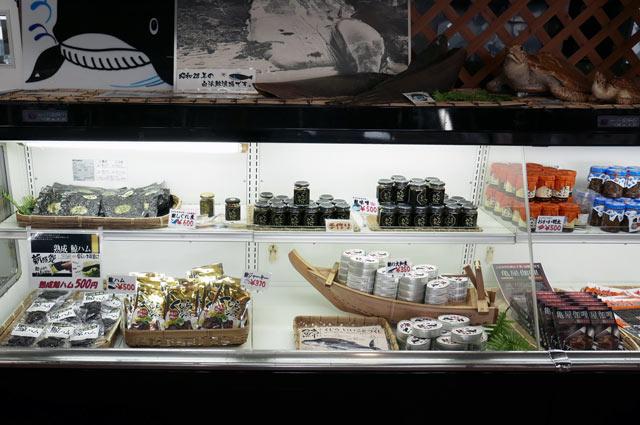 鯨ハム、大和煮の画像