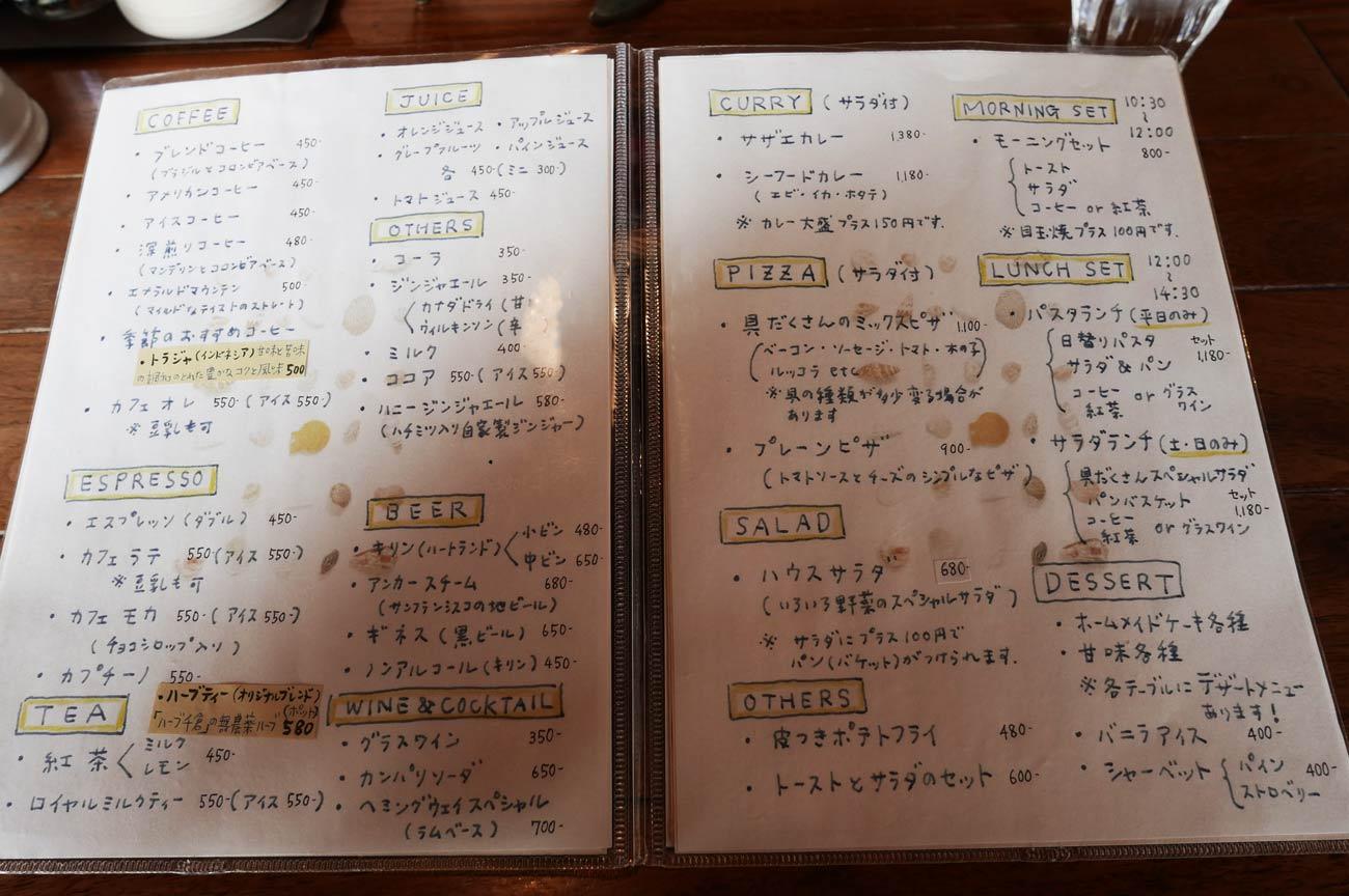 サンドカフェのメニュー画像