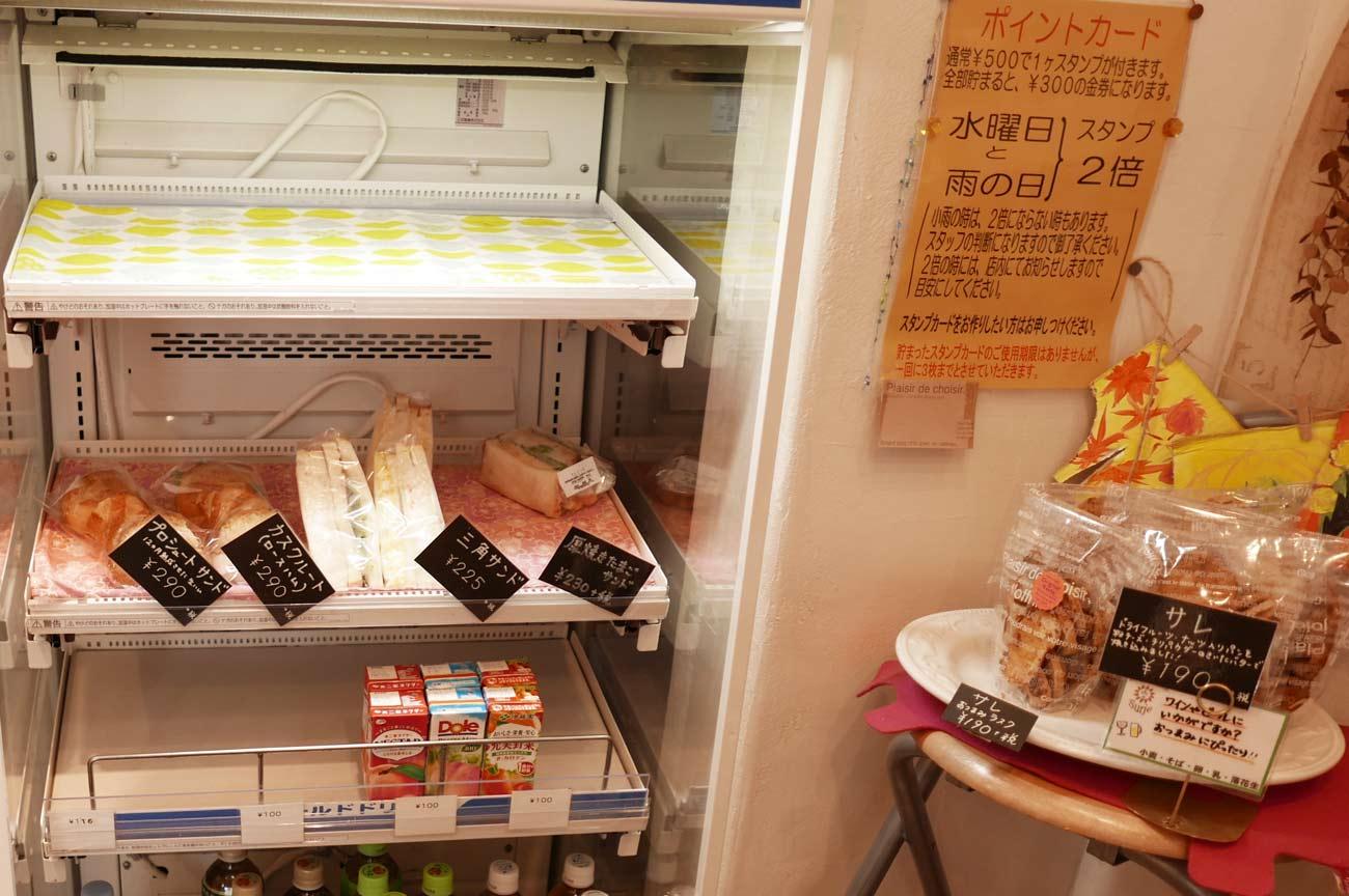 冷蔵品コーナー
