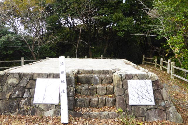 展望台跡の石垣の画像