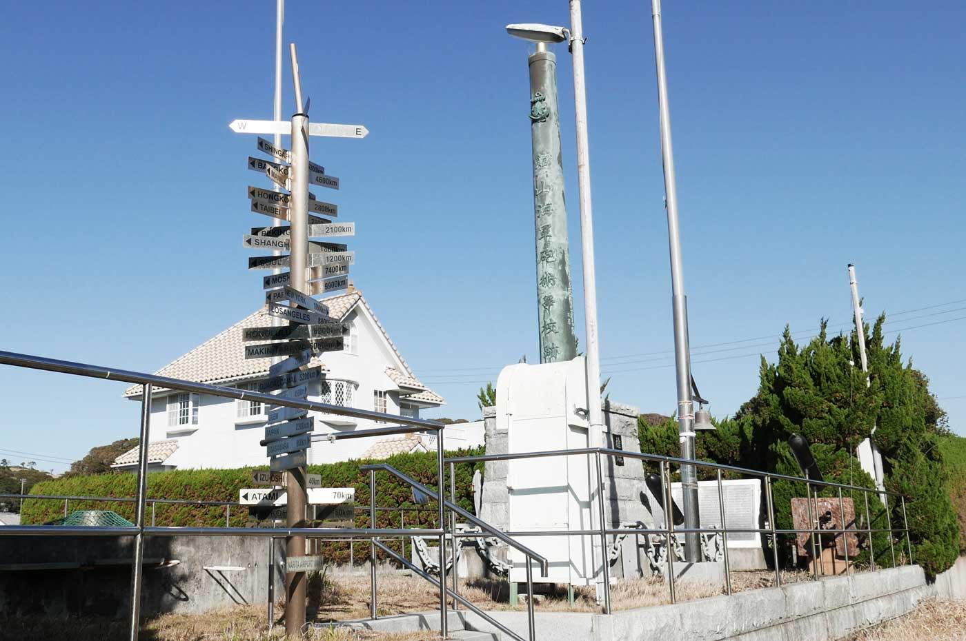 記念碑の画像