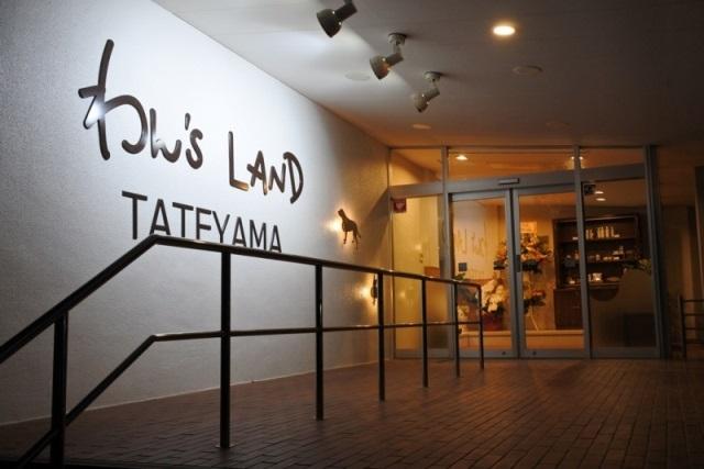 わん'sLAND館山の玄関の画像
