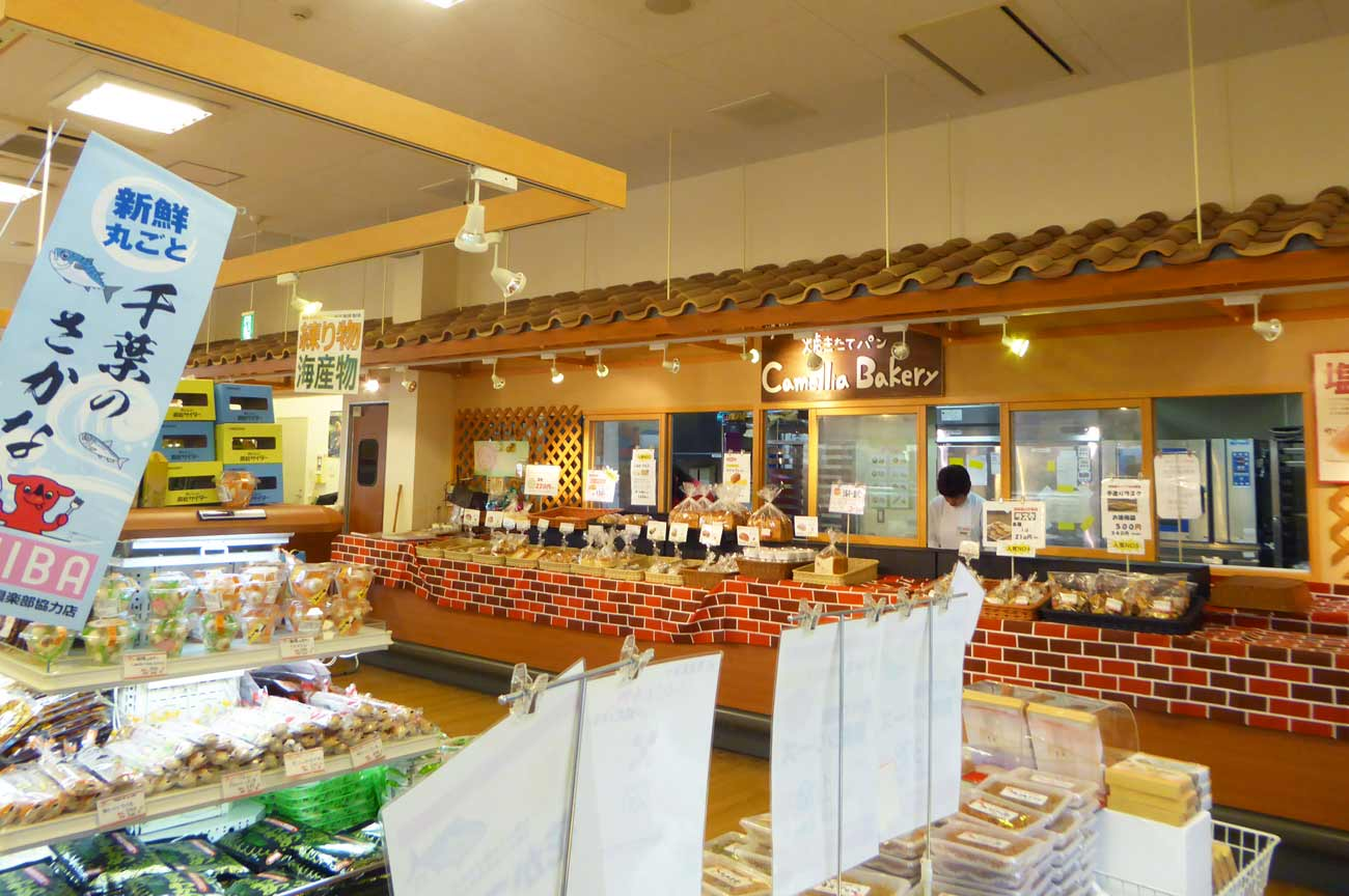 カメリアのパンコーナーの画像