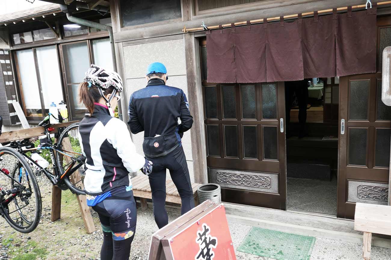 華乃蔵の自転車ラックの画像