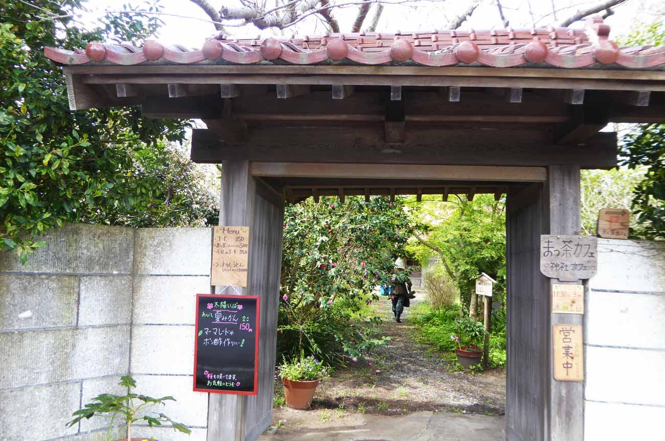 抹茶カフェの門
