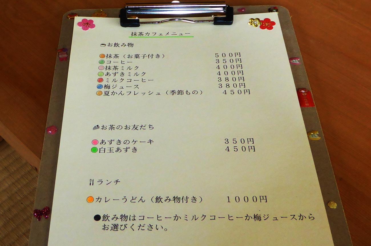 抹茶カフェのメニュー表