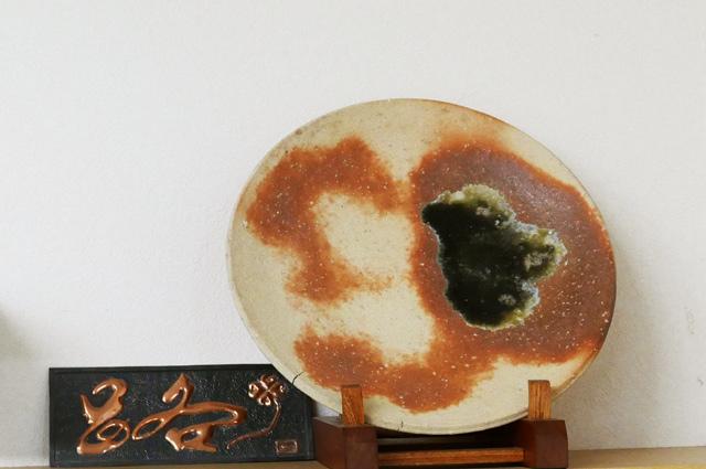 緋襷壷の画像