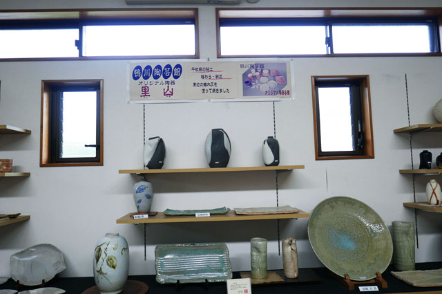 鴨川陶芸館オリジナル陶器の画像