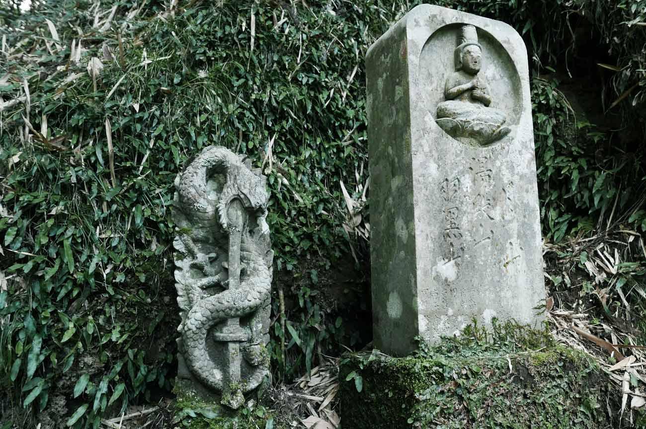 出羽三山と倶利伽羅竜王の石碑の画像