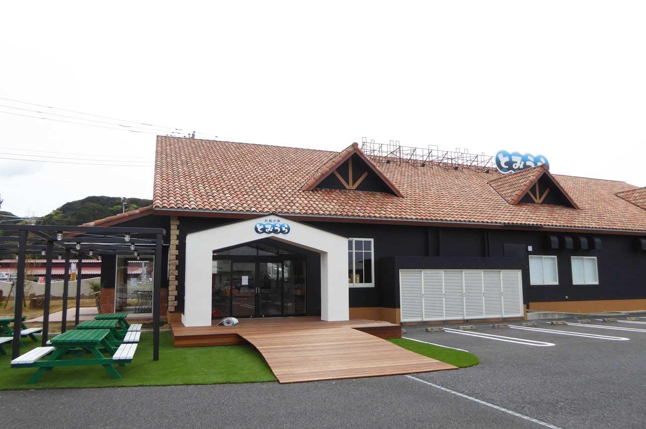 房総の駅とみうらの入り口画像