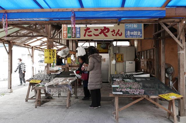 ばんや入口のひもの屋の画像