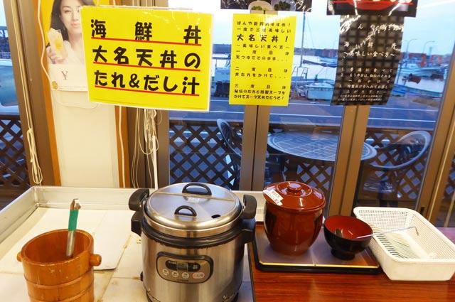 海鮮丼のダシ&タレの画像