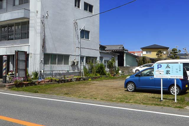 永家の駐車場の画像