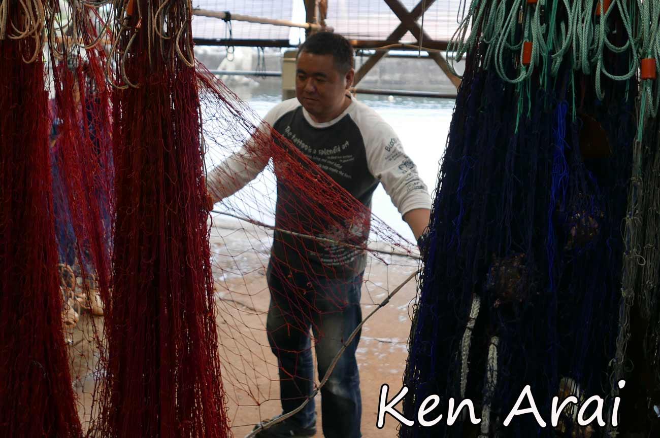 伊勢海老漁の作業風景
