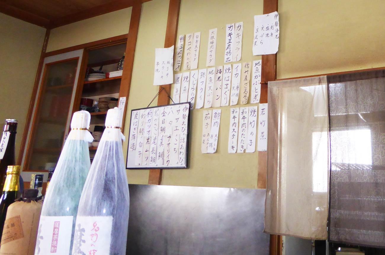 割烹太田和の本日のおすすめメニュー