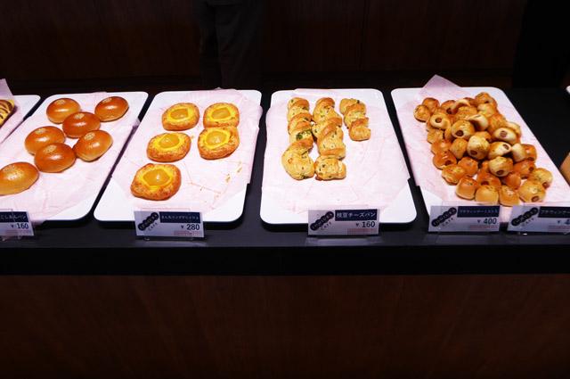 枝豆チーズパン、プチウインナーパンの画像