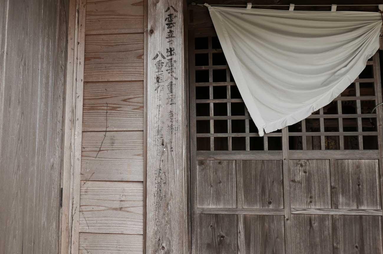 八雲神社の俳句