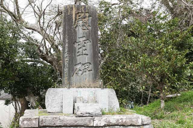 八雲神社の慰霊碑
