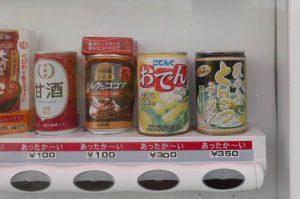 平野屋酒店の自販機【おでんとラーメンの缶詰】