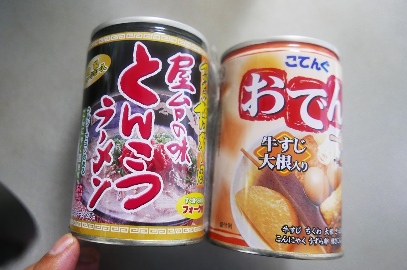 おでん缶とラーメン缶