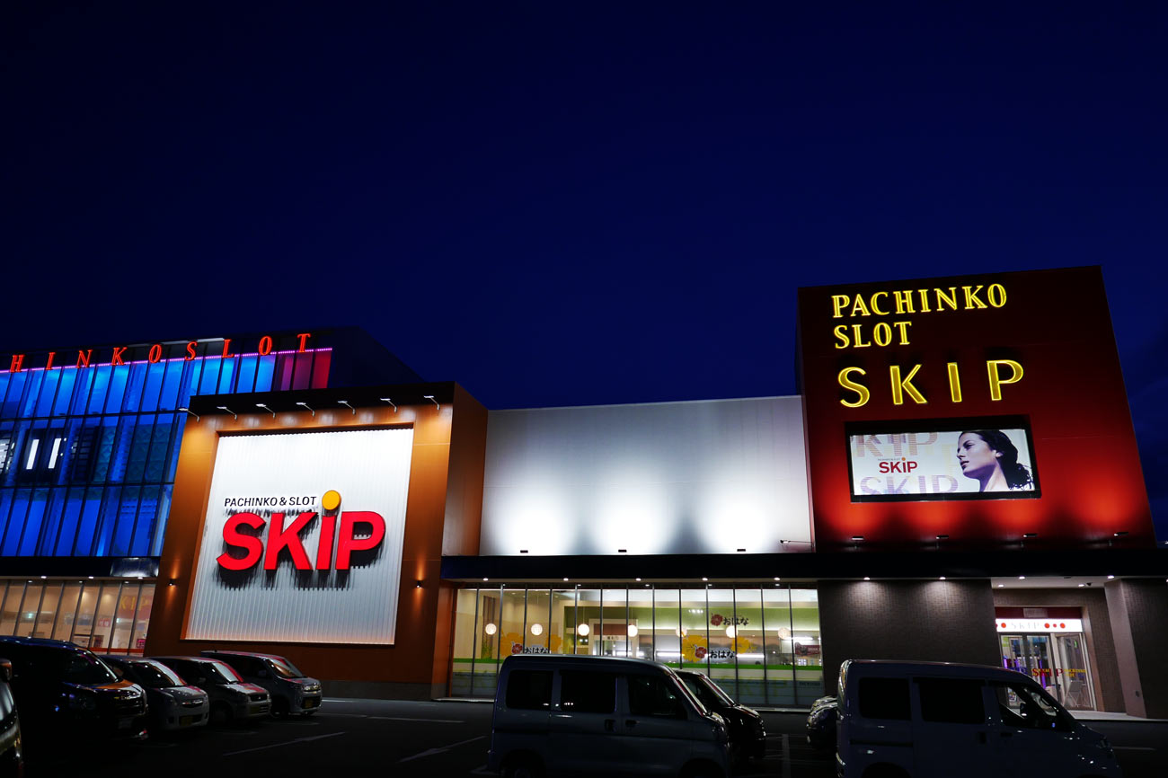 パチンコSKIPの店舗外観