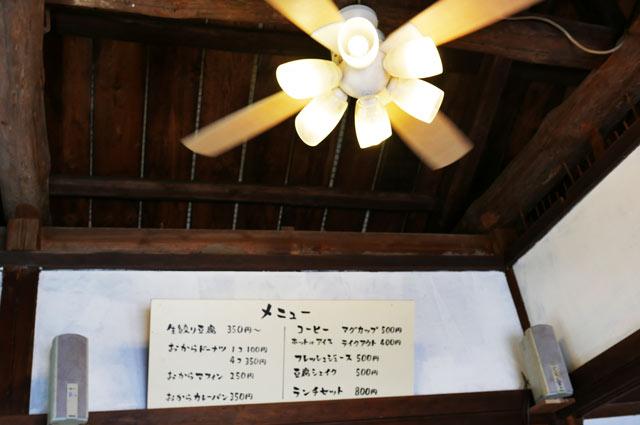 白浜豆腐工房BAITENのメニューの画像