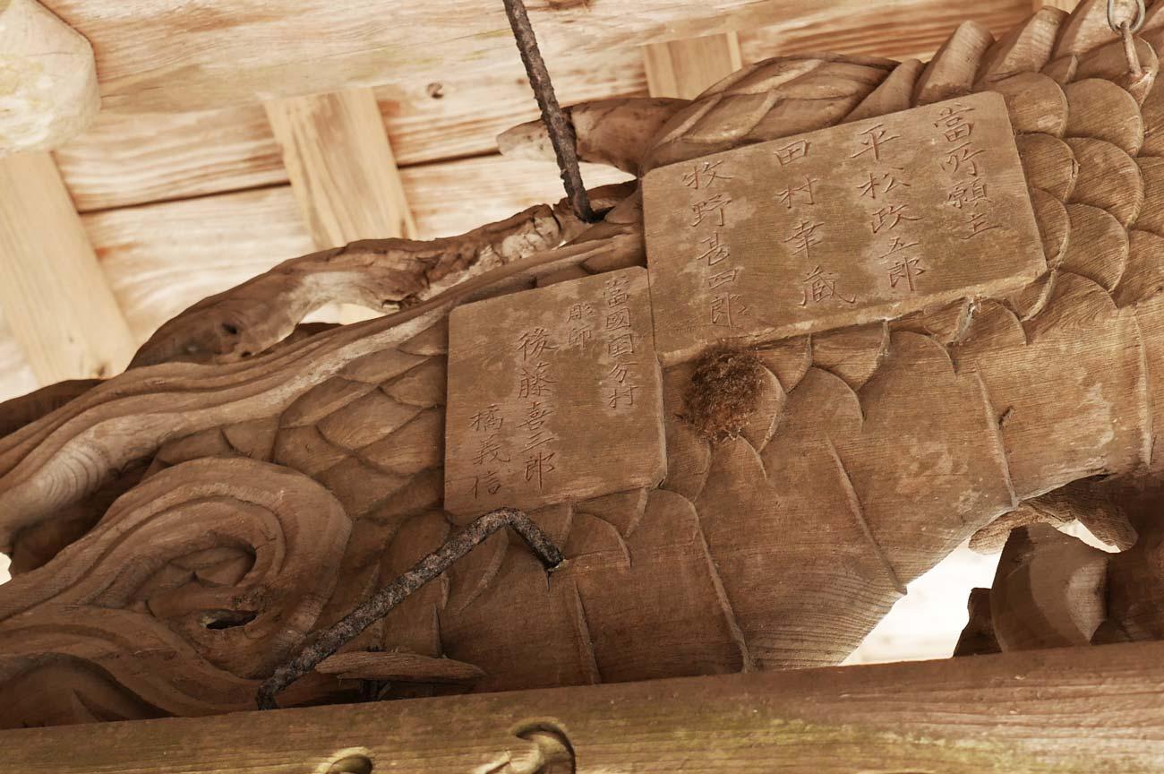 後藤喜三郎橘義信の刻印の画像