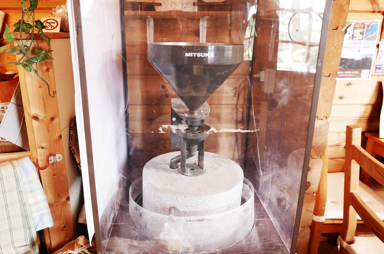 わだぱんの製粉機の画像