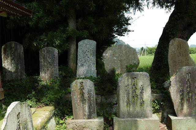 八雲神社の出羽三山の参拝記念碑の画像