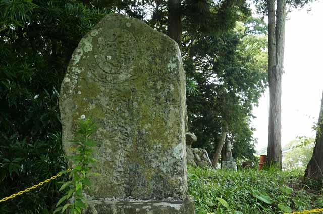 八雲神社の石碑画像