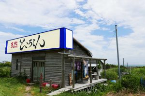 ところてん小屋青木の店舗外観