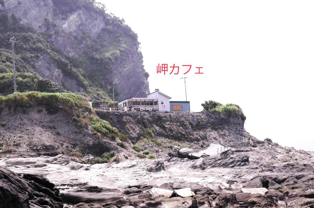 岬カフェの外観画像