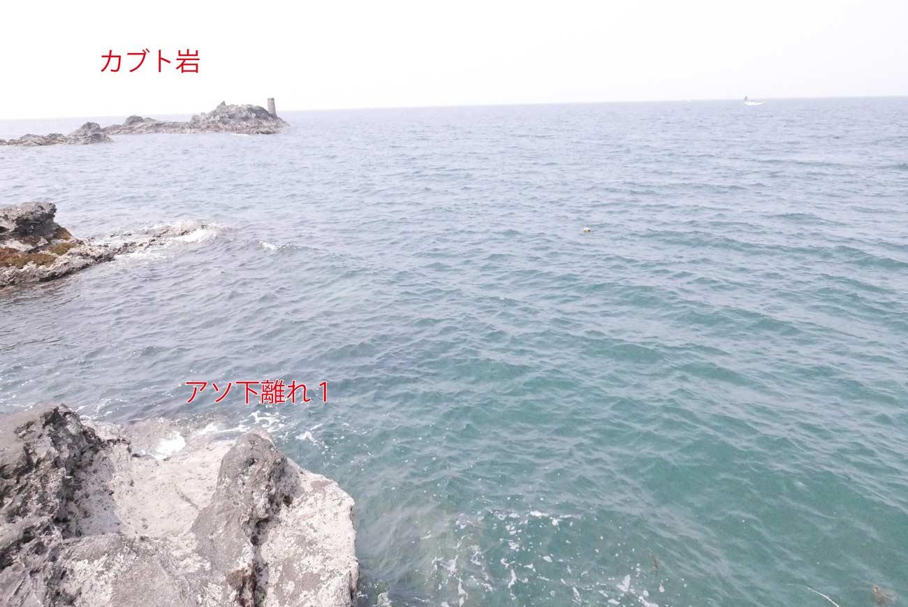 石積場横のハナレとカブト岩