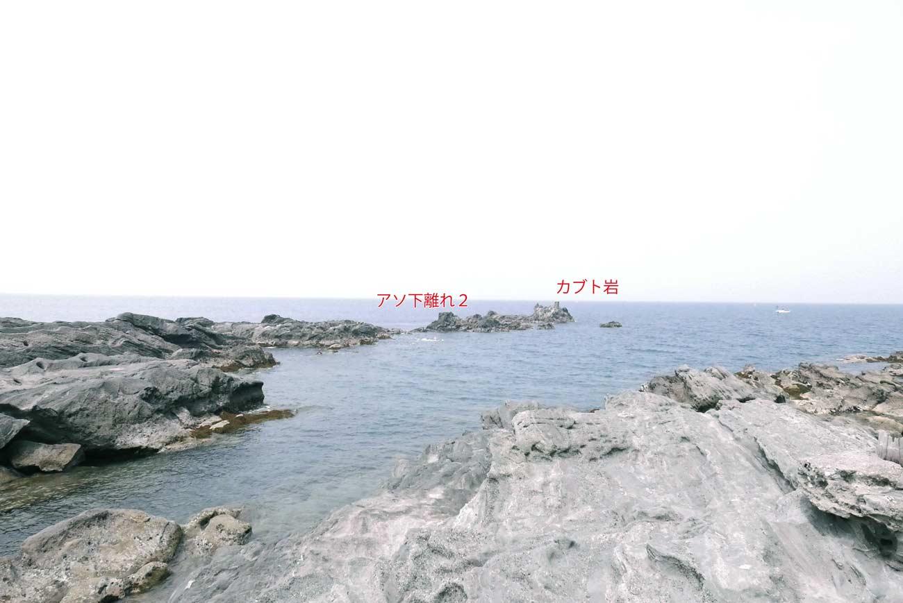 アソ下の全景画像