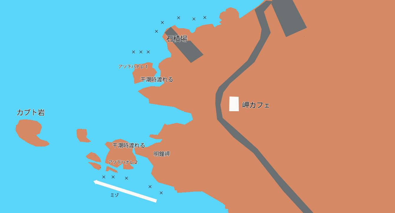 明鐘岬のポイント図
