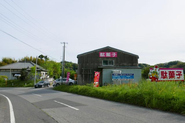 駄菓子屋どんぐりの店舗外観