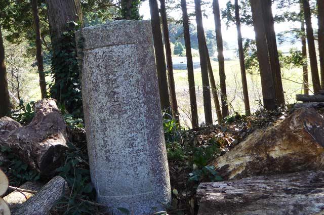 西原神社の祭典記念碑の画像
