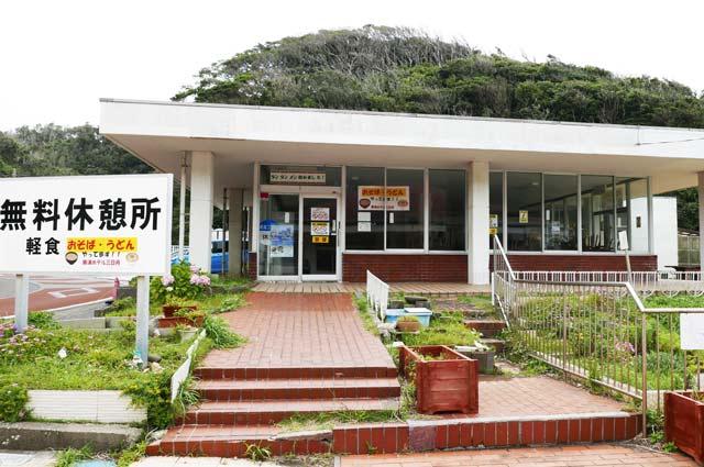 勝浦海中公園の無料休憩所の画像