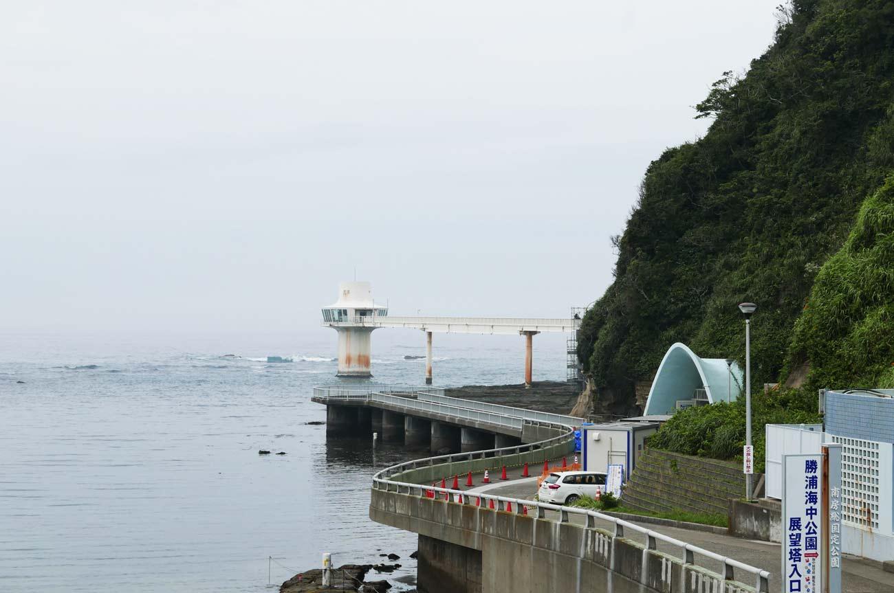 海中展望塔の画像