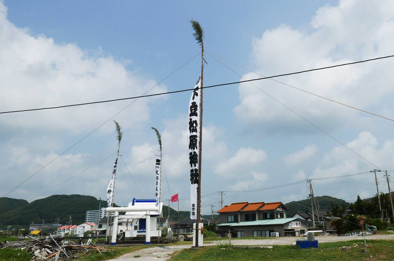 川下港の駐車場