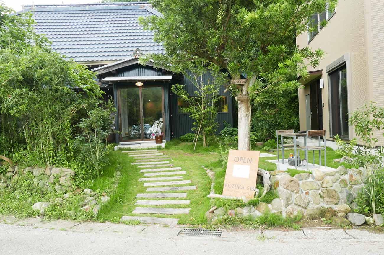 KOZUKA513の店舗外観画像