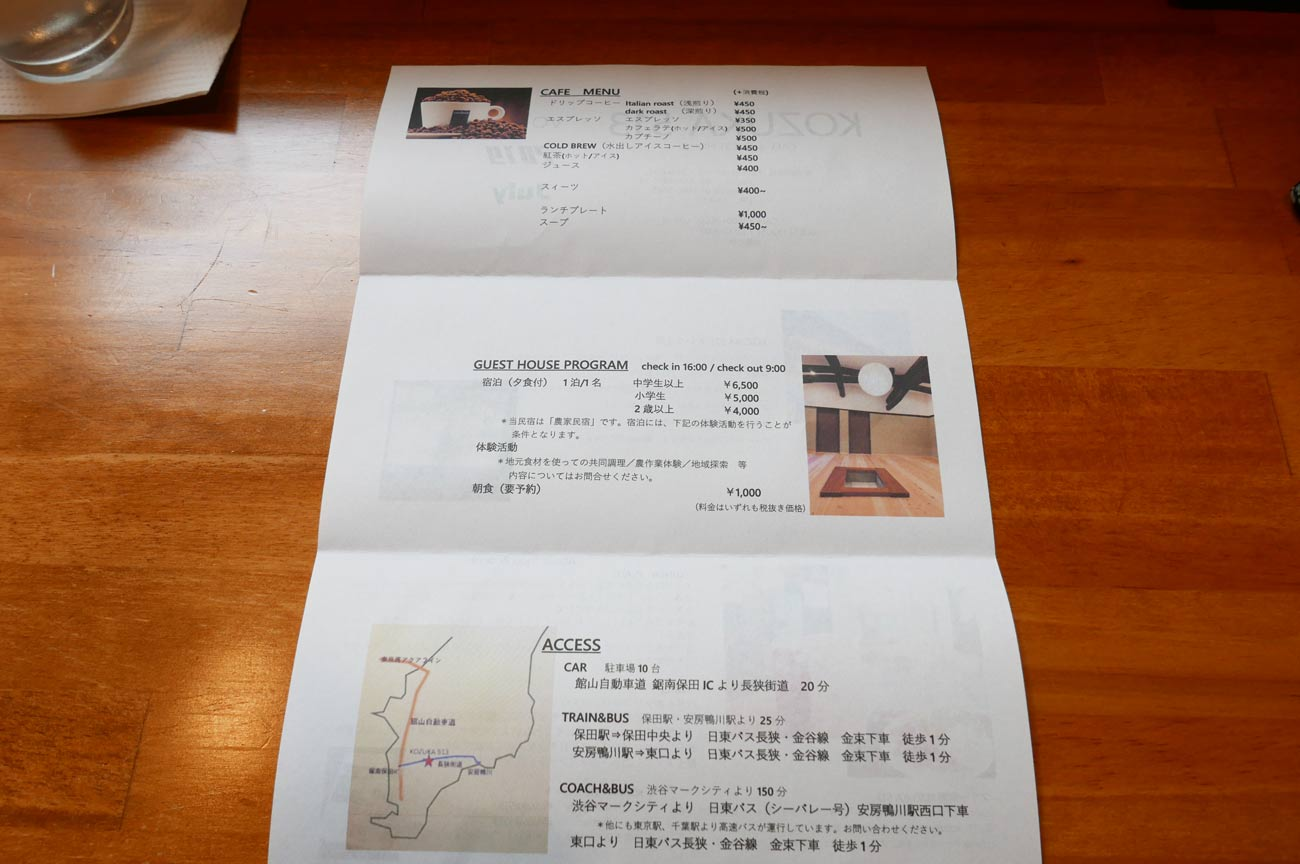 KOZUKA513の案内2の画像