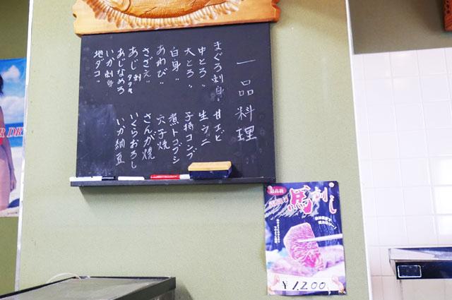 鮨和の定番メニューの画像