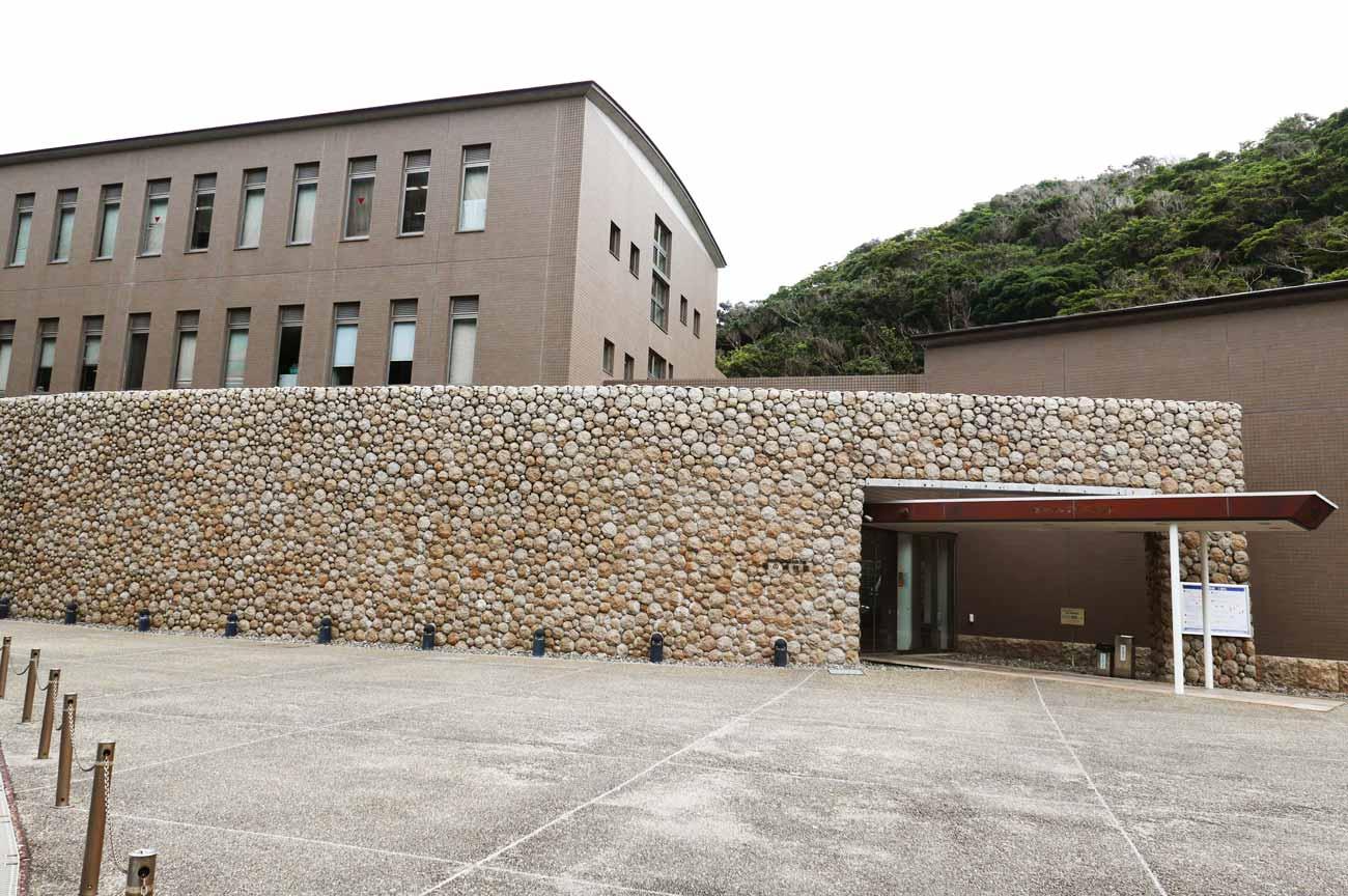 千葉県立中央博物館分館 海の博物館の外観画像