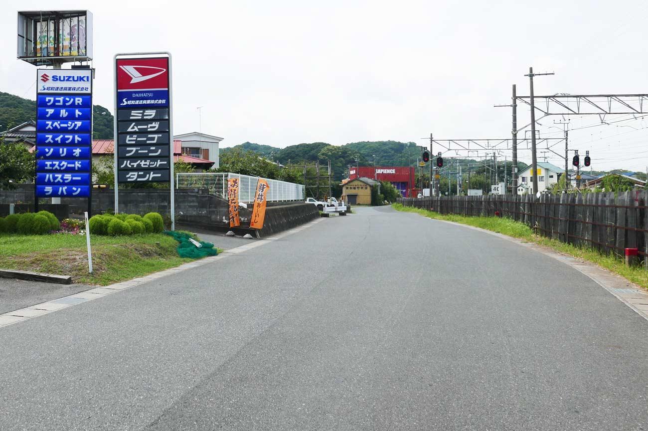 千倉駅前通りの画像