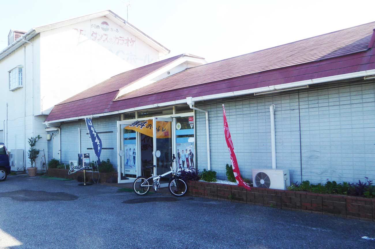 グルメ村の店舗外観画像
